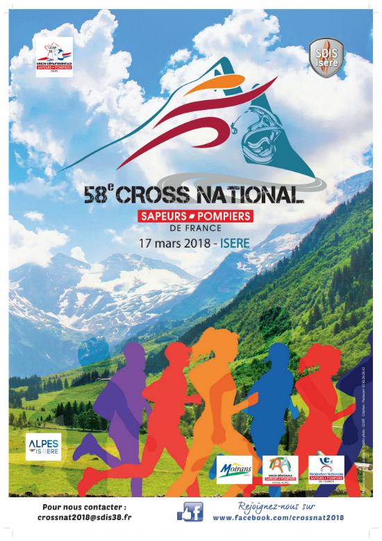 Affiche cross national des sapeurs-pompiers de France 2018