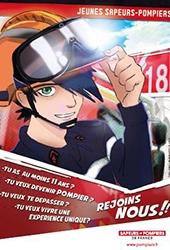 Jeune sapeur-pompier. Rejoins-nous ! (Affiche garçon)